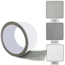 50/100mm Window Net Screen Tape Fly Mosquito Screen Net Mesh for Door Window Patch Repair Tape Protect Baby & Family from Insect 150cmx130cm fly mosquito window net mesh screen indoor insect fly screen curtain mesh bug mosquito net easy to fit with tape y20