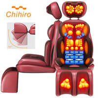 Electric Shiatsu Massage Chair Household Automatic Body Massager Cushion Kneading Elderly Cervical Neck Shoulder Scalp Back Foot