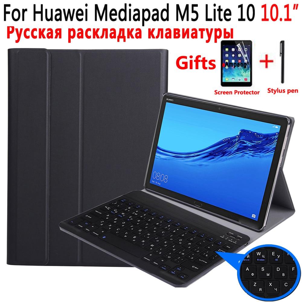 Russian Keyboard Case for Huawei Mediapad M5 Lite 10 10.1 BAH2-W09 W19 BAH2-L09 Case Keyboard for Huawei M5 10.1 Cover Film Pen