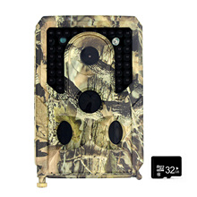 Hunting-Camera Night-Vision Waterproof Securitys PR400 Infrared Orchard Fish-Pond