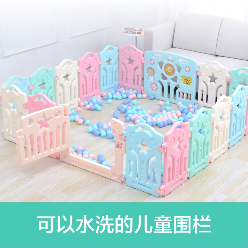 Children Gaming Fence Indoor Baby Protective Grating Crawl Pad Fence Household Have Unisex Fence Ball Pool