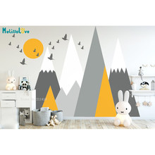 Montanhas sol pássaro floresta adesivos de parede aventura decalque do bebê crianças quarto berçário decoração auto-adesivo presente yt5324a
