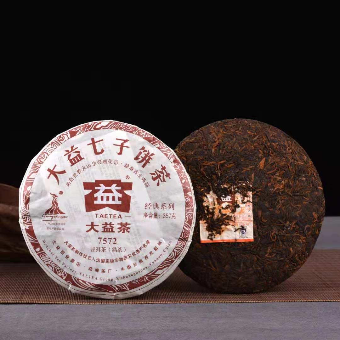 TAETEA 7572 357g Pu'er Tea China Yunnan Menghai Mellow Oldest Ripe Pu-er Tea 2010 Yr Chinese Tea Pu-erh For Lost Weight Tea