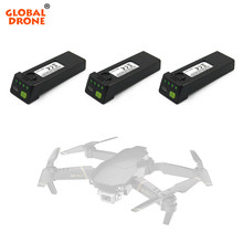 Ensemble d'hélices de batterie Drone Global EXA GD89(China)