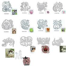 Творческие животные 13 штук комбинированных наборов Бегемот