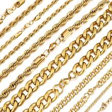 Gold Color Solid Chain Necklace Stainless Steel Link Choker For Men Female Charm Simple Collares Jewelry Accessories 50/55/60 Cm