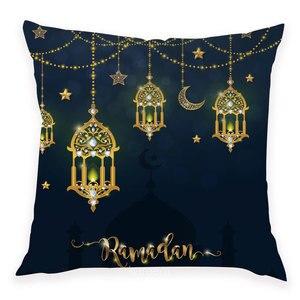 Image 3 - 45x45 سنتيمتر عيد سعيد مبارك المخدة رمضان ديكور الإسلامية مسلم القمر ديكور حفلات الإسلام لوازم رمضان كريم عيد الأضحى
