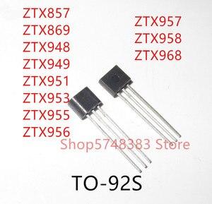 ZTX869 Buy Price