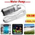 Mini DC 12V Brushless Water Pump for Watering Magnetic Submersible Fish Tank Aquarium Water Pump 1000L/H Flow