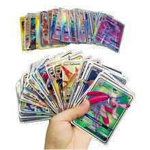GX EX игра коллекция бумаги торговли Pokemones карты для Funs подарок детям английский язык игрушки