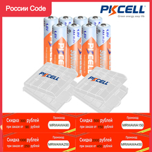 8PCS PKCELL AAA 900mWh battery 1.6V NIZN Rechargeable batteries aaa ni-zn recharge with 2PC AAA/AA battery case /BOX for toys