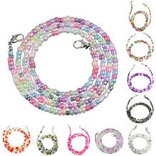 Sunglasses Chains Jewelry Colorful Women New-Fashion for 50cm