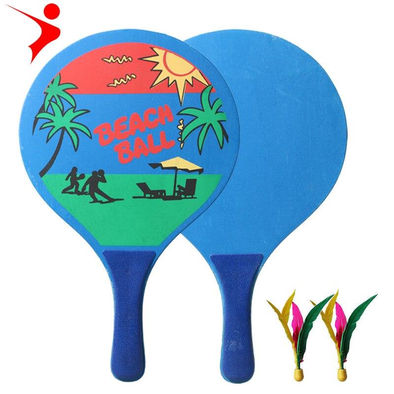 Ray Gal Battledore And Shuttlecock Wholesale Big Board Badminton Racket Beach Racket San Mao Racket Creative Table Tennis Racket