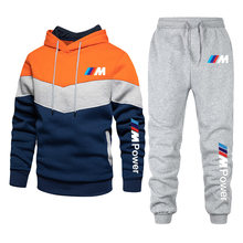 Men's Sportswear Suit Fashion Color Matching Hoodie Autumn And Winter Casual Sports Running Wear Sweatshirt + Pants 2-PPiece Set