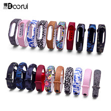 Pulsera mi band 2 band voor Xiaomi mi band 2 armband mi Band2 accessoires Smart Correa Polsband met top kwaliteit siliconen(China)