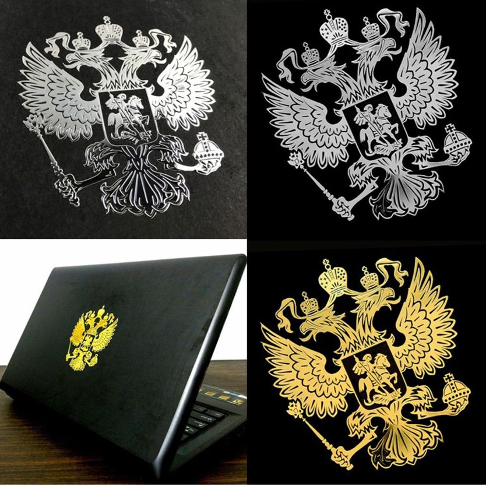 Герб России, никелевая металлическая наклейка для ноутбука, наклейки для автомобиля, эмблема Российской Федерации «Орел»
