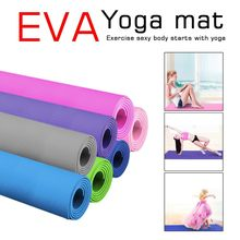 173*55 см 4 мм толстые двухцветные Нескользящие коврики для йоги EVA качественный Спортивный Коврик для занятий спортом для фитнеса, тренажерно...