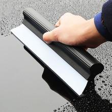 1 myjnia samochodowa wycieraczka szyby przedniej tabletki szkło do czyszczenia okien T kształt Auto Detailing Brush ściągaczka ostrze Dusters akcesoria 26.5cm