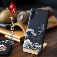 Grand étui de téléphone en relief pour Samsung galaxy Note 10 Plus note10 + couverture Kanagawa vagues carpe grues 3D géant relief case note 9 10