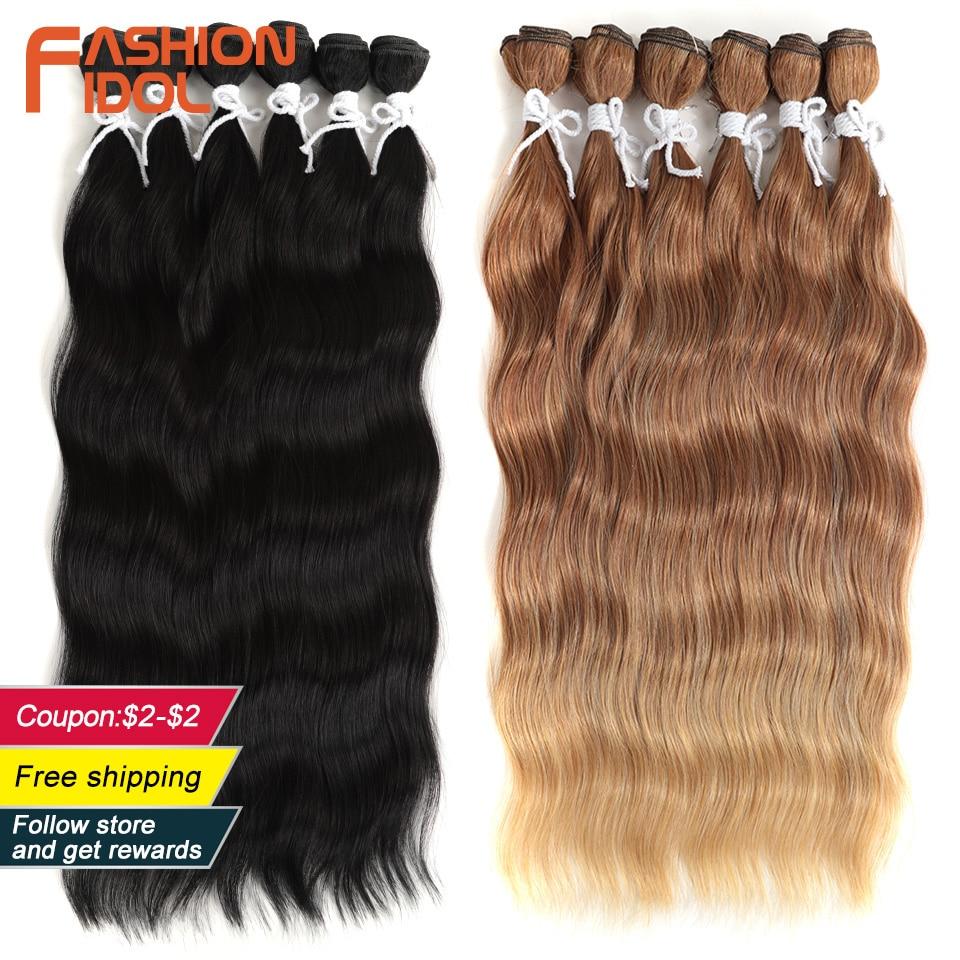 IDOL синтетические волнистые пряди для наращивания волос, Ombre, светлые волосы, волнистые пряди, 6 шт./упак. 20 дюймов, бесплатная доставка