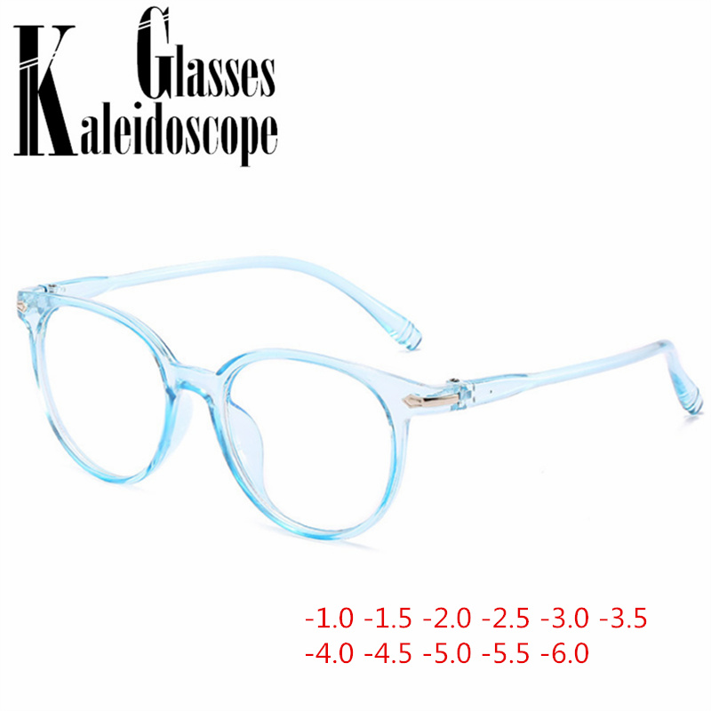 Finished Myopia Glasses Women Men Short-sight Eyewear Students With Degree -1.0 -1.5 -2.0 -2.5 -3.0 -3.5 -4.0 -4.5 -5.0 -5.5 -6