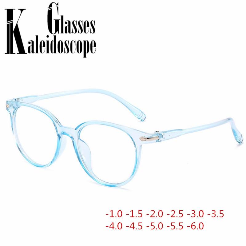 Finished Myopia Glasses Women Men Short-sight Eyewear Students With Degree -1.0 -1.5 -2.0 -2.5 -3.0 -3.5 -4.0 -4.5 -5.0 -5.5 -6