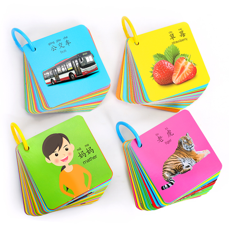 45pcs Baby Cognitive Flash Cards Chinese English Early Learning Toys Education Card For Kids Animal Vegetable Fruit Character