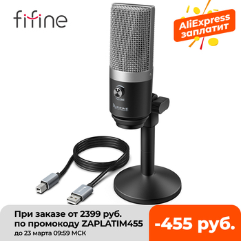 FIFINE USB Microphone for laptop and Computers for Recording Streaming Twitch Voice overs Podcasting for Youtube Skype K670 1