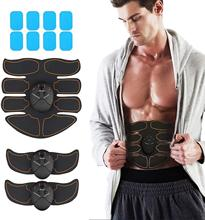 FOUAVRTEL Smart EMS Hips Trainer Electric Muscle Stimulator Wireless Buttocks Abdominal ABS Stimulator Fitness Body Massager smart ems electric pulse treatment massager abdominal muscle trainer wireless sports muscle stimulator fitness massage women men