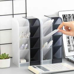 Многофункциональный 4 сетки Настольный держатель для ручек для школы офиса хранения Чехол прозрачный белый черный Пластик коробка