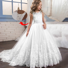 Kid Girl Puffy Lace Flower Girl Gown Dress