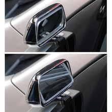 1Piece Universal Car Blind Spot Mirror Rotation Adjustable Rear View Wide Angle Lens For Parking Auxiliary