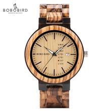 BOBO BIRD Wood męskie zegarki dla człowieka zegarek męski 2020 Auto data mężczyźni zegarek zegarki kwarcowe zegarki na rękę Relogio Masculino tanie tanio 21cm Moda casual QUARTZ NONE Nie wodoodporne Bransoletka zapięcie CN (pochodzenie) Drewniane 12mm Hardlex Papier 45mm