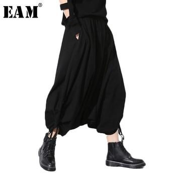 [EAM] 2021 Spring Autumn New Fashion Black Solid Pockets Elastic Waist Casual Loose Big Size Women Long Cross Pants RA231 1