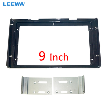 LEEWA Car Stereo 9 Big Screen Fascia Frame Adapter For Toyota Sienna 2Din Dash Audio Fitting Panel Frame Kit #CA6653 image