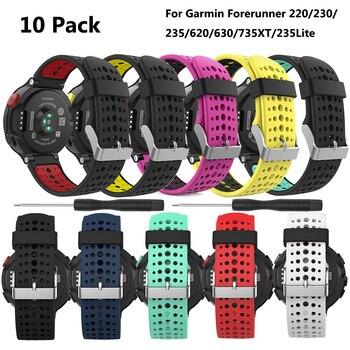 10 Pack Replacement Strap For Garmin 235 Band Smartwatch Wrist Bands For Garmin Forerunner 235 220 230 620 630 735XT Bracelet