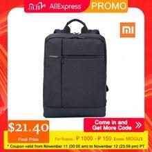 Xiaomi Mi 배낭 클래식 비즈니스 배낭 도시 17L 용량 학생 노트북 가방 남성 여성 가방 15 인치 노트북