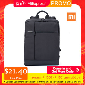 Image 1 - Xiaomi Mi plecak klasyczny biznes plecaki miejskich 17L pojemności studentów torba na Laptop mężczyzna kobiet torby na 15 cal laptopa