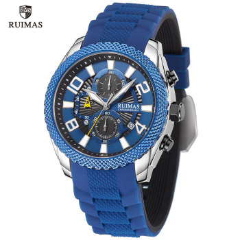 RUIMAS Blue Military Sport Watch Waterproof 584