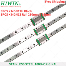 цена на Free Shipping HIWIN Stainless Steel set of 3 pcs MGN12 280mm linear guide rail with MGN12H slide blocks Carriages for 3D Printer