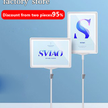 A5 Scalable Vertical Signage Promotion Display Warehouse Billboard Supermarket Price Tag Shelf Bracket Price Tag Display Stand