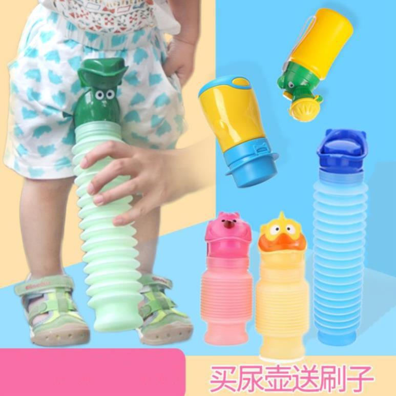 Girl'S Children Long Distance Portable Baby Girls Car Mounted Urinal Portable Take-out Children Urine Bag Bedpan Urine
