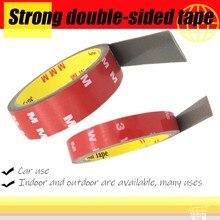 Автомобильная специальная двусторонняя клейкая лента VHB красный сильный постоянный супер липкий 0,6/0,8/1/1,2/1,5/2 см