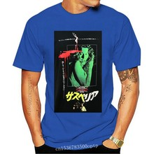 T-Shirt Slim Fit con Poster giapponese S-3XL nuovo