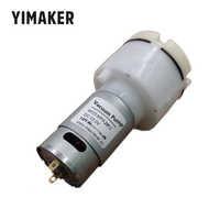 YIMAKER Micro Vacuum Pump DC12V 24V 50Kpa Low Noise Large Flow Splitter Separator Diaphragm Suction Mini Air Pumps
