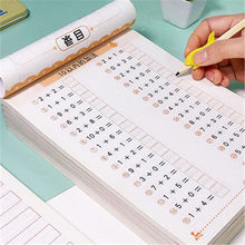Crianças adição e subtração aprendendo matemática pré-escolar matemática exercício livro escrita prática livros idade 3-6 estudantes da escola