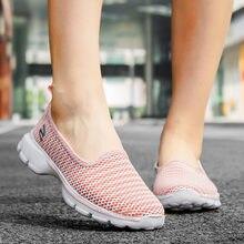 2020 брендовые модные кроссовки летняя обувь женские лоферы