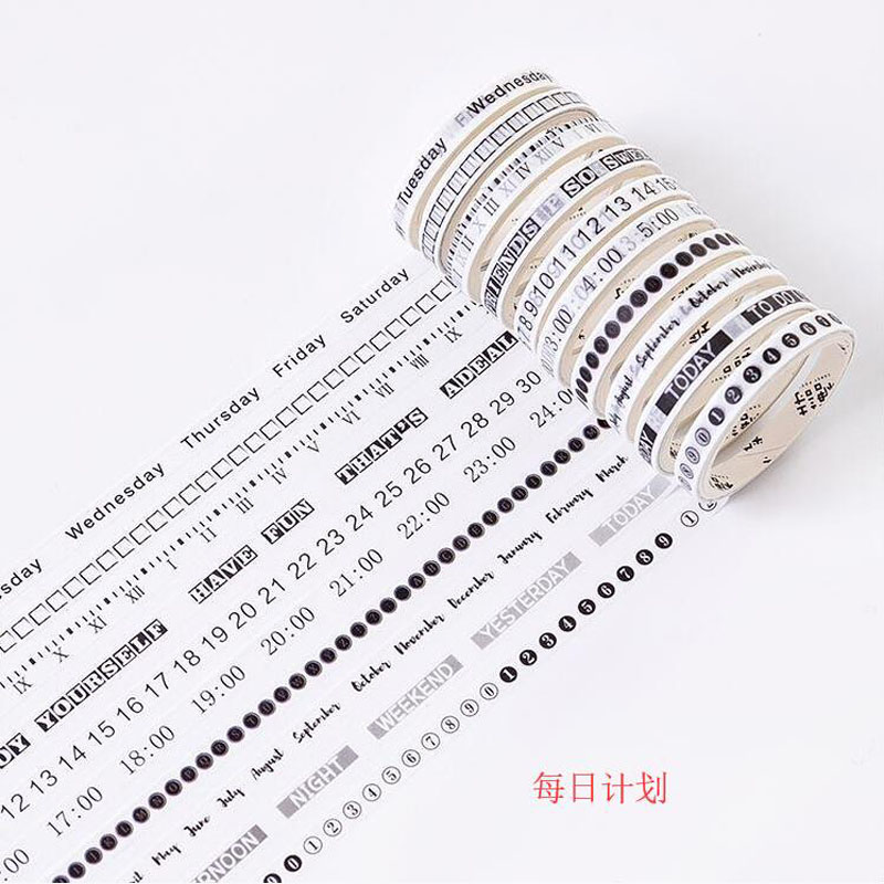 Retro Daily Plan/to Do Simple Number Alphabet Date Week Plan Clock Sticker Decoration Washi Tape DIY Scrapbooking Masking Tape