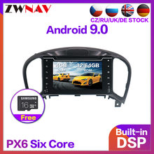 4+64 Android 9.0 Car Stereo Multimedia DVD Player GPS for Nissan Juke for Infiniti ESQ 2011-2017 Audio Radio autostereo headunit(China)