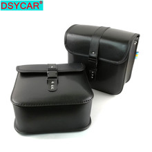 DSYCAR   1Pair PU Leather Motorcycle Bags Outdoor Motocross Saddle Bag Side Boxes Motorcycle Luggage case Universal New цена 2017
